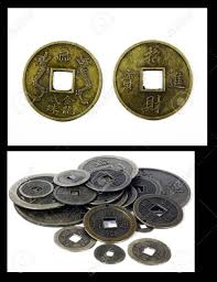 collage feng shui. Collage Of Chinese Feng Shui Coins Stock Photo - 2808667