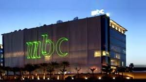 MBC ile ilgili görsel sonucu