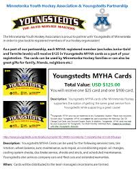 youngstedts gift cards scrip program information