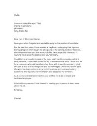 cover letter sample for bank teller position  cover letter examples