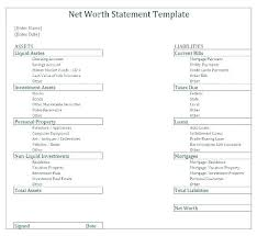 Networth Form Annual Income Statement Template Co Intended For 9 Net Worth Xls