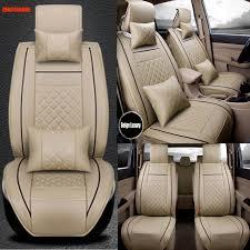 special custom made car seat cover for toyota camry corolla rav4 mark x verso fj car