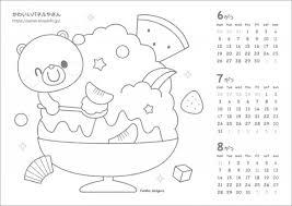 夏のぬりえカレンダー更新 イラストレーター イシグロフミカ保育