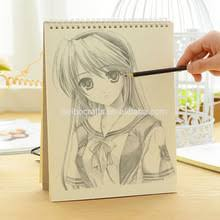 blank drawing books blank drawing books supplieranufacturers at alibaba