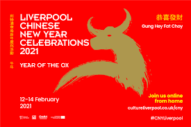 The chinese new year 2021 will be successful for all those who suffered from financial hardship in the previous year, or for those who had problems at work. Chinese New Year 2021 Year Of The Ox Liverpool Bid Company