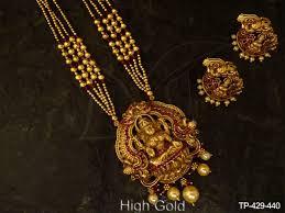 long south indian temple pendant