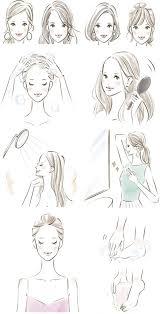 Miya イラストレーションファイルweb Illustration File Web