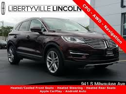 2019 Lincoln Nautilus Color Chart Certified Inventory Libertyville Lincoln Sales Inc