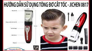 Hướng dẫn sử dụng tông đơ cắt tóc JICHEN 0817 - YouTube