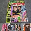 山田邦子の最新ヌード画像(19)