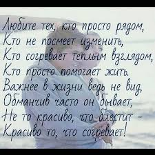 Russian Love Quotes Extraordinary Russian Love Quote Russian Quotes Pinterest Russian Quotes