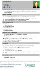 resume format for co ordinator event marketing coordinator resume marketing manager resume workbloom marketing coordinator cover letter resume target