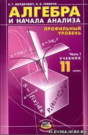 Контрольная Работа n По Физике Класс ru Контрольная Работа n4 По Физике 7 Класс
