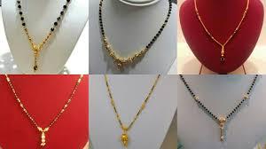 Light Weight Black Beads Light Weight Gold Black Beads Mangalsutra Designs Under 12 Gram And Price Under Rs 40000