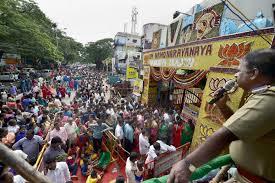 Tirumala Tirupati Devasthanams How To Book Ticket For