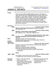 resume for laborer