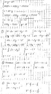 к А Контрольная работа алгебра класс Л И Звавич Л В Кузнецова Это две параллельные прямые k1 k2 и они не совпадают b1 ≠ b2 значит не пересекаются и система не имеет решения