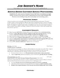 Resume Example For Customer Service Service Resume Sample Throughout