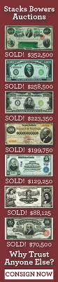 Old One Dollar Bills Values And Pricing Sell Old Currency