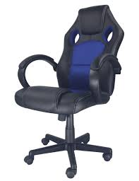 simple office chair. Simple Office Chair