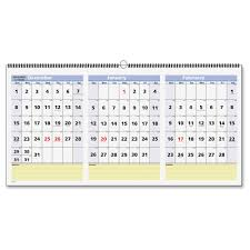 At A Glance 3 Month Calendar At A Glance 3 Months Quicknotes Horizontal Wall Calendar Ld Products