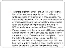 awakening essay ideas producer cover letter template essay on ukessays promotional code