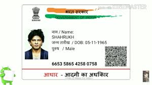 hind Prank Id Card Adhar voter Youtube - Make Duplicate Etc