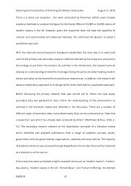 essay on emotions quran and science