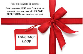 Holiday Gift Certificate Language Loops Holiday Gift Certificate Language Loop