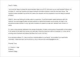 letter for job recommendation work recommendation letter himac info