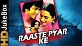 Shabana Azmi Raaste Pyar Ke Movie