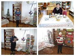 Новосибирская Государственная Областная Научная Библиотека  Новости из библиотек области