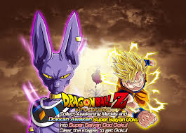 dragon ball z battle of gods. Exellent Ball Battle Of Gods  Dragon Ball Z Dokkan Wikia FANDOM Powered By Throughout Of L