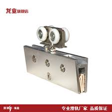 long industry 5mm frameless glass sliding door fittings and down rail track containing ã glass clamp and mrtomated in on alibaba com
