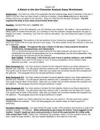 A Raisin In The Sun Character Analysis Chart A Raisin In The Sun Character Analysis Essay Worksheets