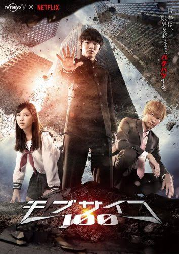 Mob Psycho 100 Live Action (2018) Episode 01-12 [END] Subtitle Indonesia