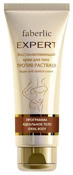 Faberlic <b>Восстанавливающий крем для тела</b> против растяжек ...