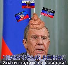 """В Москве надеются, что ЕС перестанет идти на поводу у """"агрессивной группы стран-русофобов"""", - Лавров - Цензор.НЕТ 8010"""