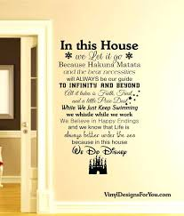 disney wall decals in this house we do wall decal wall sticker wall decal decal e