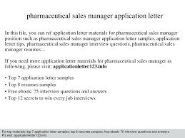 Pharmaceutical Sales Jobs Requirements Sample Pharmaceutical Sales Resume Cover Letter Pharmaceutical Sales