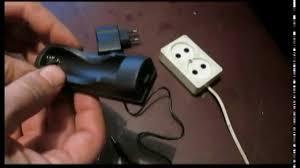 секрет зарядки полицейского фонарика - YouTube