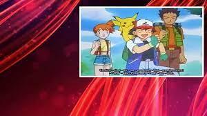 Pokemon Staffel 1 Folge 35 The Legend of Miniryu ( Englische Sprache ) -  Dailymotion Video