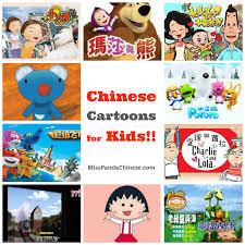 Children Education Cartoons Chinese Cartoons For Kids Top 15 Chinese Cartoons For Children