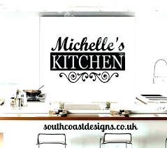 kitchen wall art ll arts kitchen ll art stickers sticker decal es kitchens sets kitchen herbs