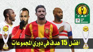 أفضل 15 هدف في دور المجموعات من دوري أبطال أفريقيا 2021 🔥  أهداف خرافية    بتعليق عربي رائع - YouTube