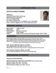 Bioinformatics Resume Sample Mesmerizing Bioinformatics Resume Sample Fast Lunchrock Co Template 48 48