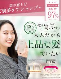 ノアルフレ【販売店舗で最安値は楽天?公式サイト?】 | ノアルフレ