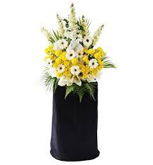 24hrscityflorist.com is an online florist arm of 24hrs city florist (新加坡花店) ; 100 Funeral Flowers Designs 0 Fast Delivery Singapore Sympathy