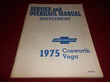 cosworth vega motors 1975 1976 chevrolet cosworth vega original shop service manual 75 76 chevy
