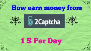 make money best online captcha entry jobs sites  make money best online captcha entry jobs sites 2016 100% working site